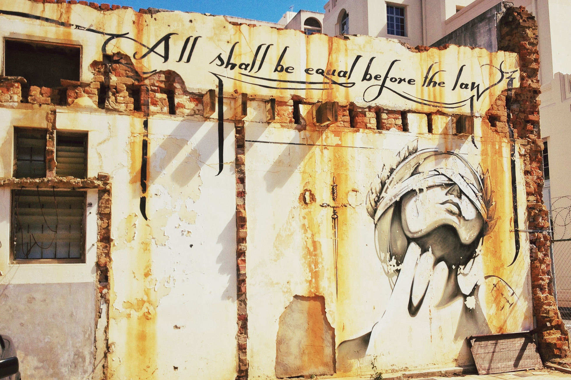 All shall be equal before the law - Graffiti in Cape Town, South Africa